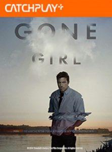 Gone-Giwrl-200x270px