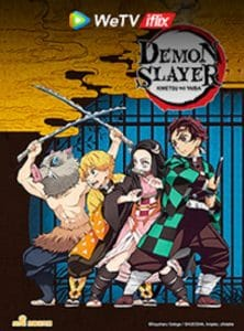 Demon-Slayer-poster