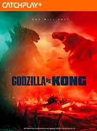 Godzilla_vs_Kong-200x270px