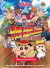 Crayon_Shinchan_Dangerous_Honeymoon_-_Lost_Daddy_200x270